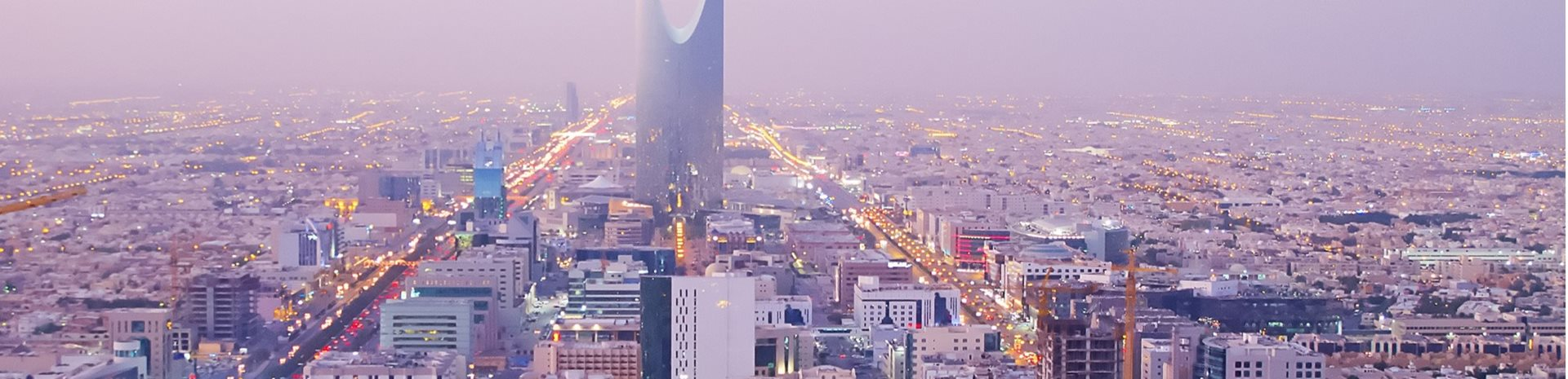 Measuring and improving air quality in the Saudi Arabian