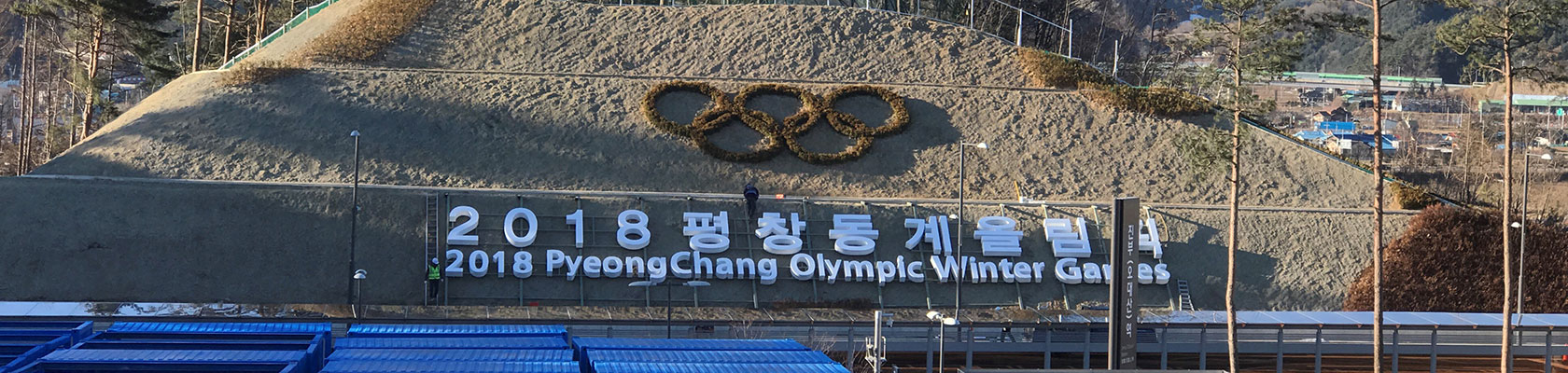 Safety assessment for Pyeongchang 'Olympic Line'