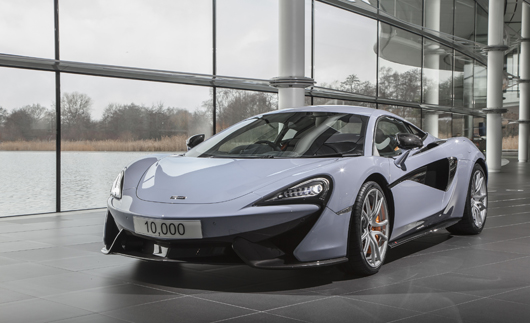 McLaren Automotive today celebrated the manufacture of its 10,000th car – a McLaren 570S – marking the latest milestone in a major UK automotive success story, for which Ricardo is the proud supplier of the engines