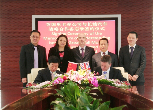 MoU signing by Chairman Wei Jianjun of Great Wall Motor Company and Ricardo CEO Dave Shemmans