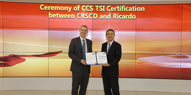 Ricardo completes successful assessment of new signalling technology in China