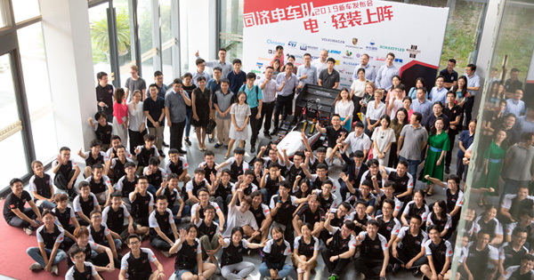 Ricardo agrees partnership in Formula Student electric vehicle racing in China